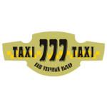 Такси 777