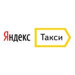 Яндекс.Таксиот 39 р.