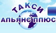 логотип Такси Альянс Плюс (Самара)