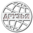 логотип Такси Друзья (Нижний Новгород)