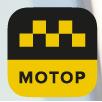 логотип Такси Мотор (Уфа)