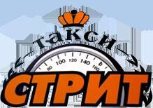 логотип Такси Стрит (Сертолово)