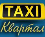 логотип Такси Квартал (Колпино)