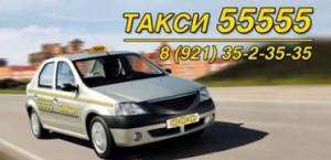 логотип Такси Кириши (Кириши)