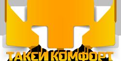 логотип Такси Комфорт (Кировск)
