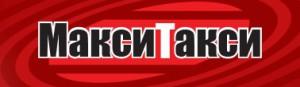 логотип Такси Макси (Приозерск)