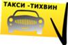 логотип Такси Профи (Тихвин)