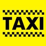 логотип Такси Пушкин (Пушкин)