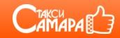 логотип Такси Самара (Самара)