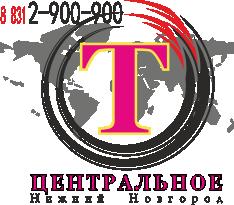 логотип Такси Центральное (Нижний Новгород)