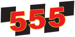 логотип Такси Три Пятерки (Халява) (Екатеринбург)