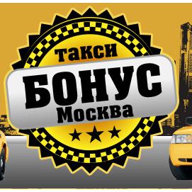 логотип такси Бонус (Москва)