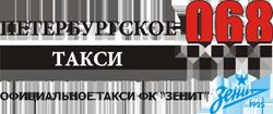 логотип Петербургское такси (Санкт-Петербург)