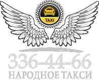 логотип Народное такси (Санкт-Петербург)