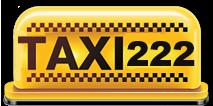 логотип Такси 222 (Москва)