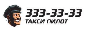 логотип Такси Пилот (Москва)