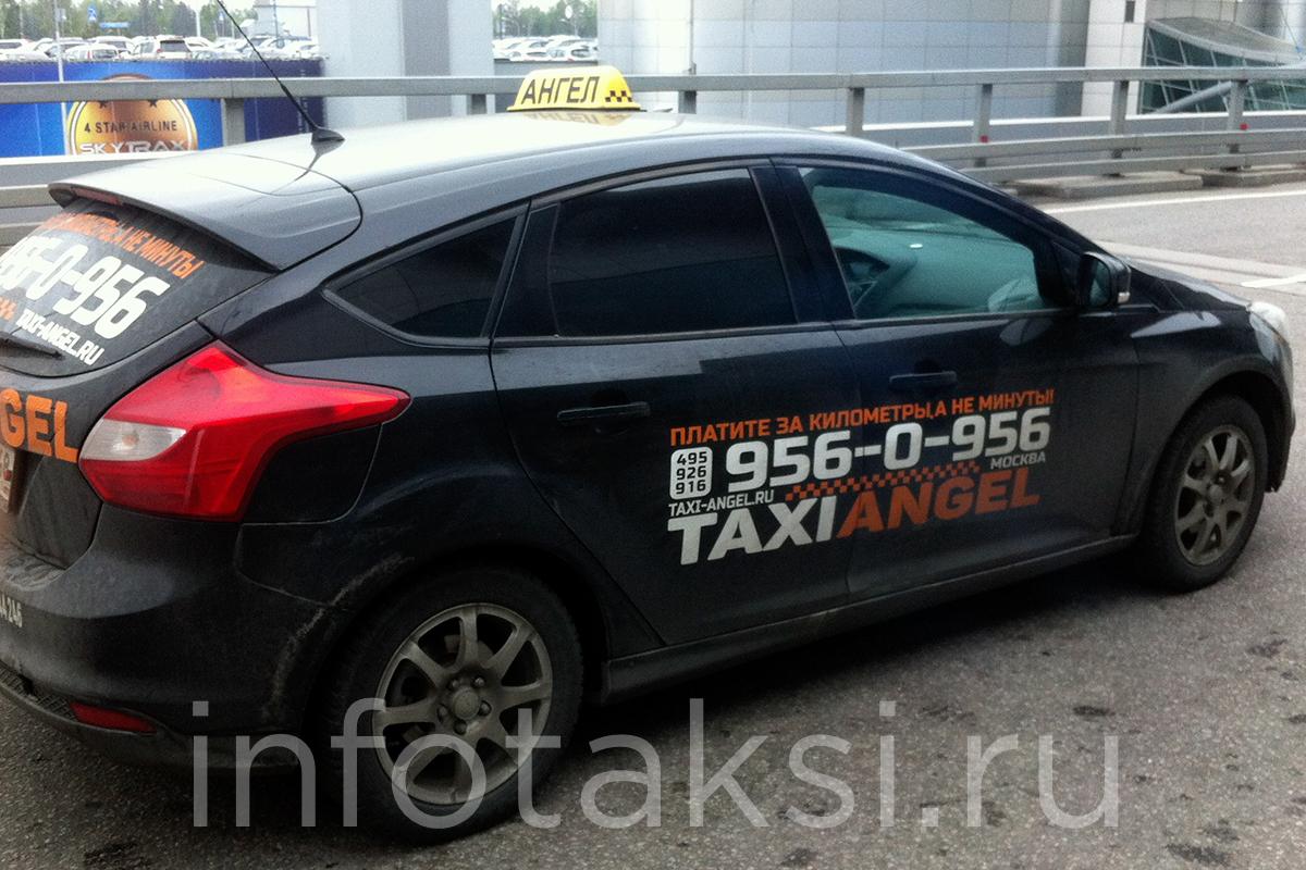 Автомобиль такси Ангел (Angel) (Москва)