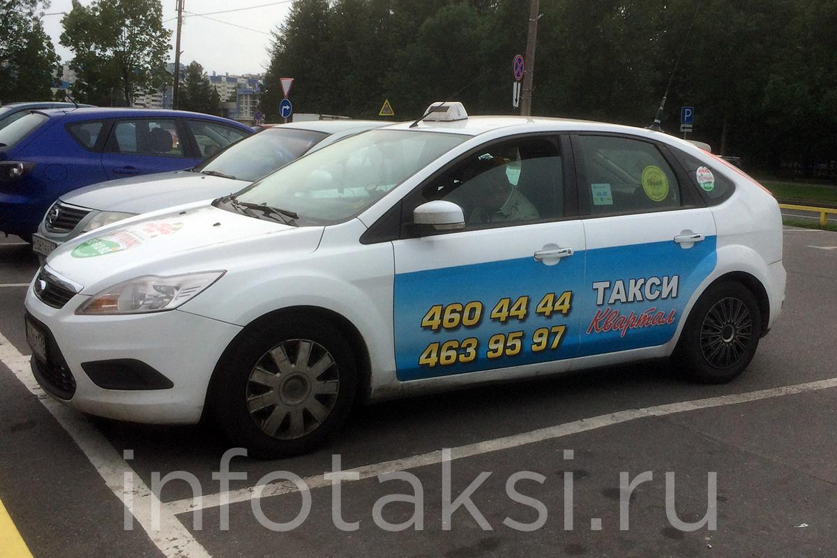 автомобиль такси Квартал (Колпино)