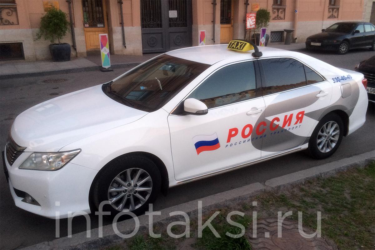 автомобиль такси Россия (Санкт-Петербург)
