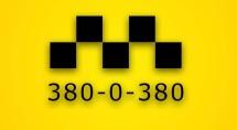 логотип Такси АБВ-авто (Новосибирск)