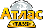 логотип Такси Атлас (Новосибирск)