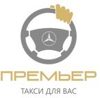 логотип Такси Премьер (Новосибирск)