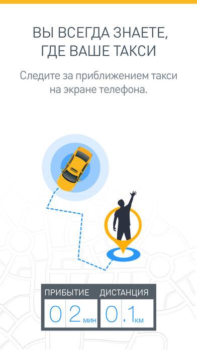 гетт такси заказать онлайн capital one credit card for balance transfer