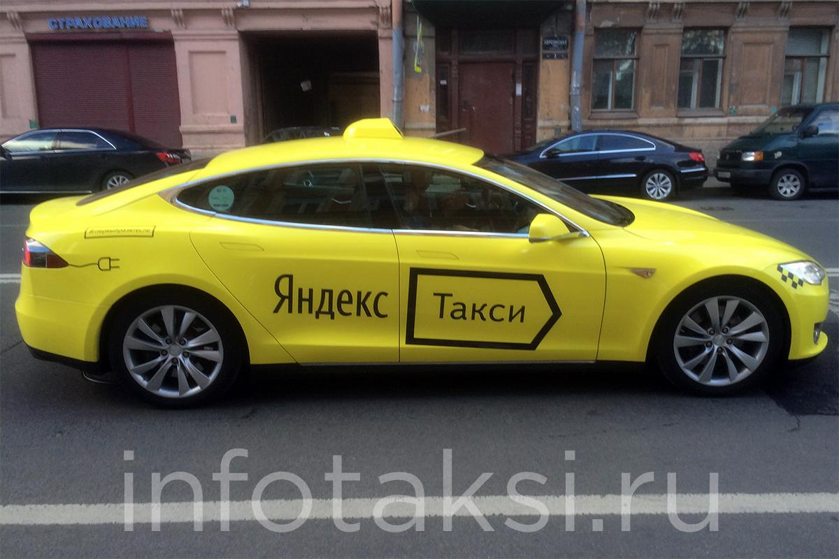 Автомобиль Tesla Model S Яндекс.Такси в Санкт-Петербурге