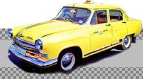 логотип Такси Метар (Челябинск)