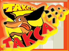логотип Такси Такса (Челябинск)