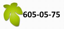 логотип Такси Дешевое (Санкт-Петербург)
