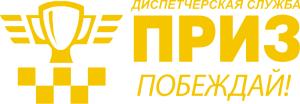 логотип Такси Приз (Санкт-Петербург)