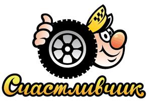 логотип Такси Счастливчик (Санкт-Петербург)