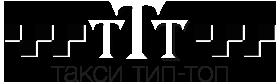логотип Такси Тип-Топ (Санкт-Петербург)