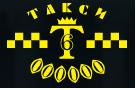 логотип Такси 6000000 (Санкт-Петербург)