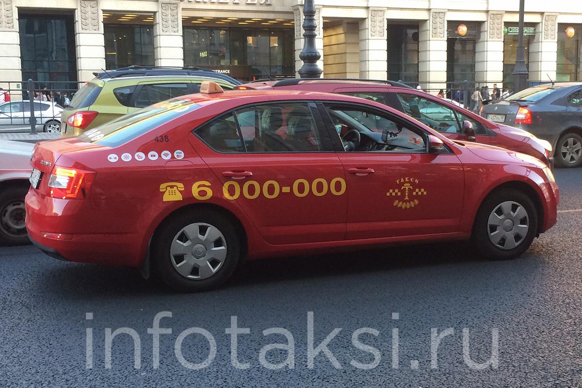Такси 6000-000 (Санкт-Петербург)