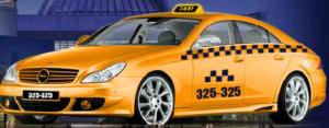 логотип такси Пятерочка (Омск)