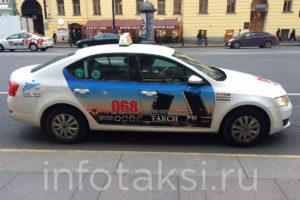 Автомобиль Такси 068 (Санкт-Петербург)
