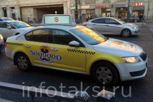автомобиль такси 5-000-000 (Санкт-Петербург)