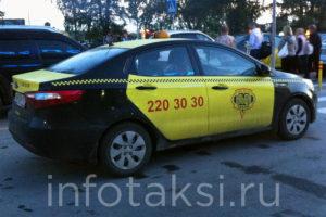автомобиль Альфа такси (Пермь)