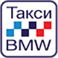 логотип Такси BMW (Санкт-Петербург)