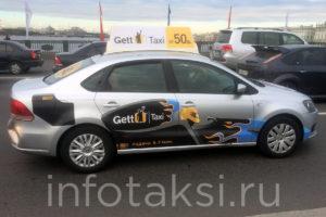 автомобиль такси Gett taxi (Санкт-Петербург)