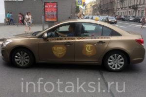 автомобиль такси Крона (Санкт-Петербург)