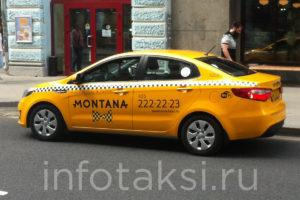 автомобиль такси Montana (Москва)
