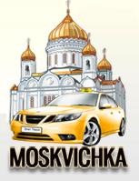 логотип такси Москвичка (Москва)