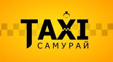 логотип Такси Taxi Самурай (Санкт-Петербург)