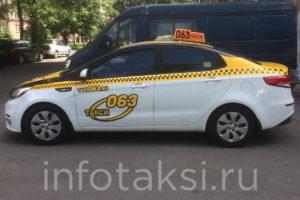 автомобиль такси 063 (Санкт-Петербург)