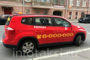 Атомобиль такси 6000-000 (Санкт-Петербург)