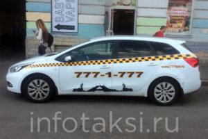 автомобиль такси 777 (Санкт-Петербург)