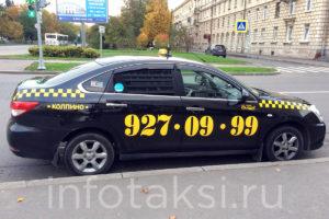 автомобиль Такси Блюз (Колпино, Санкт-Петербург)